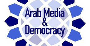 Arab Media and Democracy Podcast - E3. Salman Andary. (Arabic)