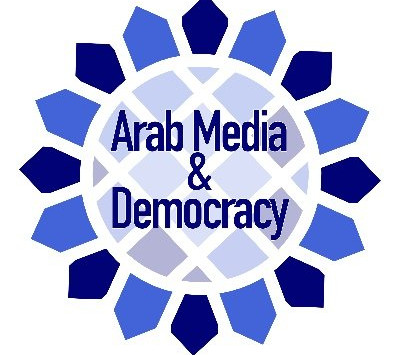 Arab Media and Democracy Podcast - E4. Kamel Labidi.