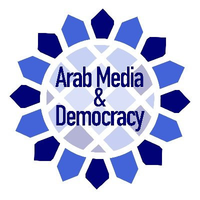 Arab Media and Democracy Podcast - E4. Kamel Labidi.