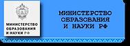 minobr_200.png