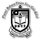 Pusat Bahasa Titian Jaya