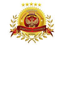 Логотип на сайт соц.jpg