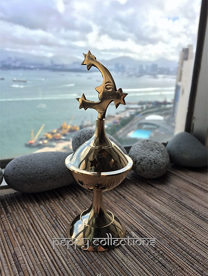 Brass Incense Cone Burner - MOON