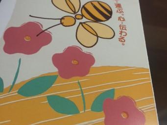 埼玉県NPO基金登録団体となりました【日本一のNPOが活動できる県づくりを目指して】