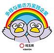 tayou_logomark_edited.jpg