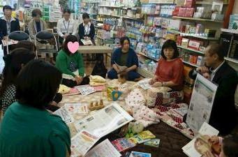 【7月7日(木)】助産師による母乳や育児なんでも相談の場:行田フジイ薬局