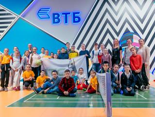 ВТБ Кубок Кремля 2017