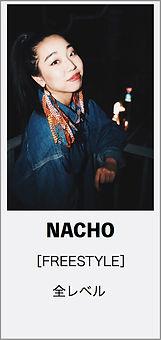 NACHO Dance NXGN ダンス 岡山 習い事 ネクスト