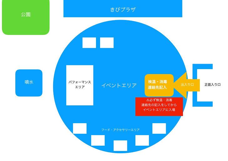 会場図JPEG.jpg