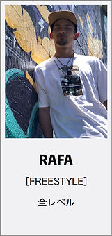 RAFA Dance NXGN ダンス 岡山 習い事 ネクスト