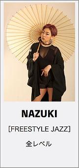 NAZUKI Jazz Dance NXGN ダンス 岡山 習い事 ネクスト