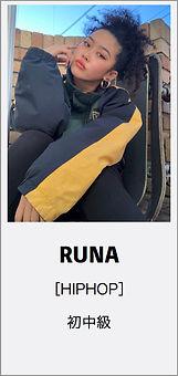 RUNA Hip Hop Dance NXGN ダンス 岡山 習い事 ネクスト