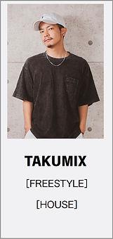 TAKUMIx Dance NXGN ダンス 岡山 習い事 ネクスト Freestyle