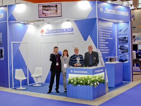 Dneprotyazhmash at Metal-Expo 2019