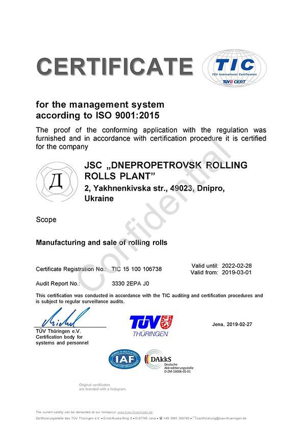 ENG ISO90012015.jpg