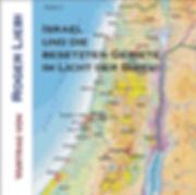 CD Israel V2.jpg