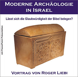 CD_Archäologie_Israel.jpg
