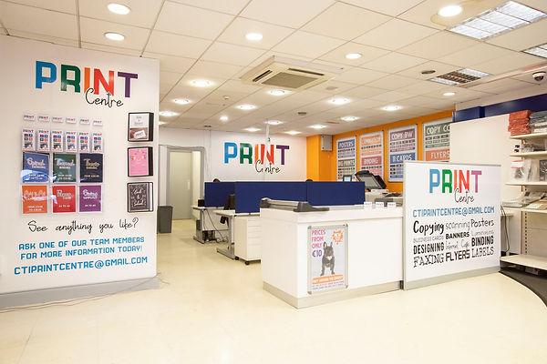 Print Centre.jpg