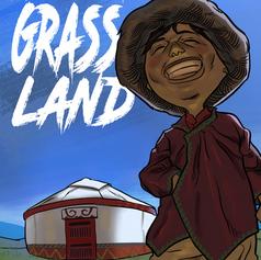 The vast grassland
