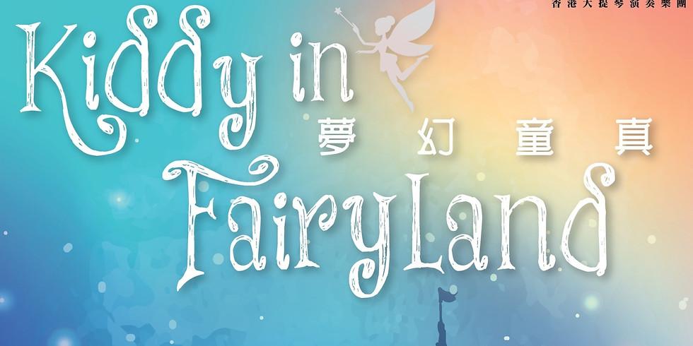 Cellistizzimo & Kiddy Music in Concert 2019 - Kiddy in Fairyland