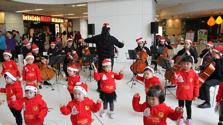 Cellistizzimo x Kiddy Music Chirstmas Performance 2019