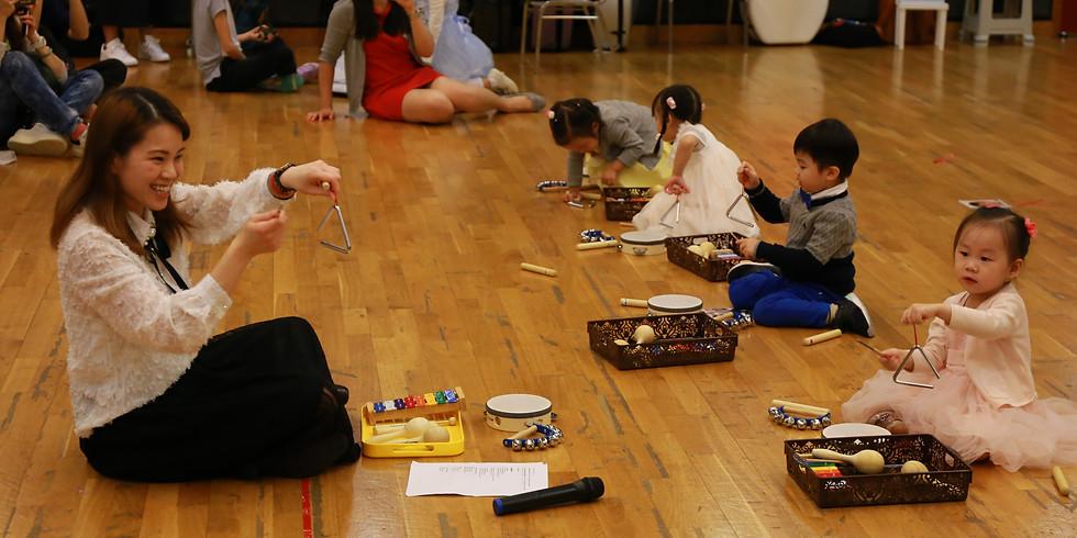 Kiddy Music (Age 1-4) Trial Class 試堂