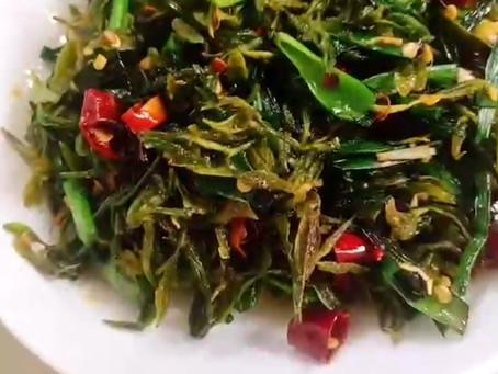 Make Green Dish Using Fresh Tea Leaves