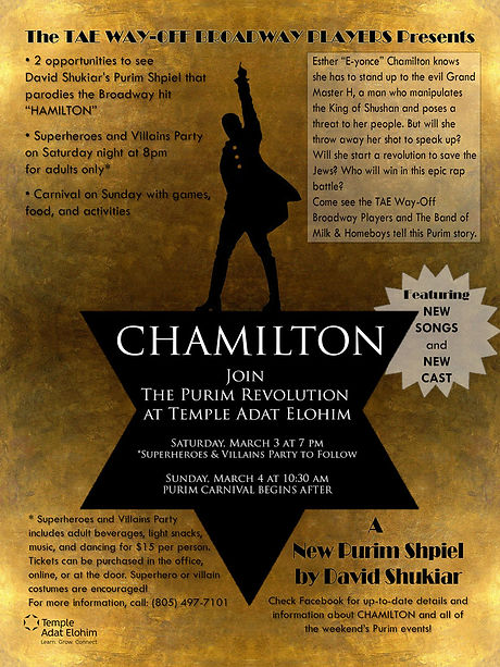 Chamilton-2018-Poster-Preview-Updated.jp
