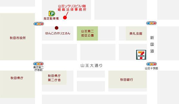 事務所の地図改.JPG