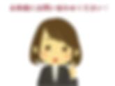 business_suit_33.png