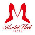 modelheel-japan モデルヒールジャパン
