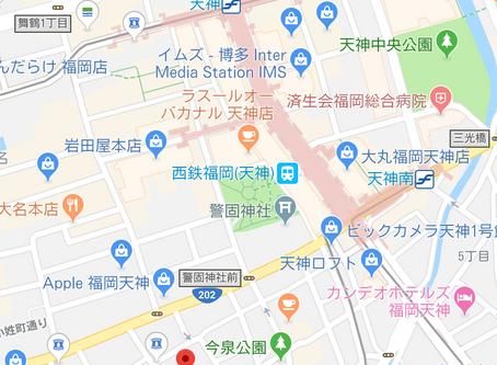 予約会最終日!