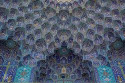 Iran/Ispahan