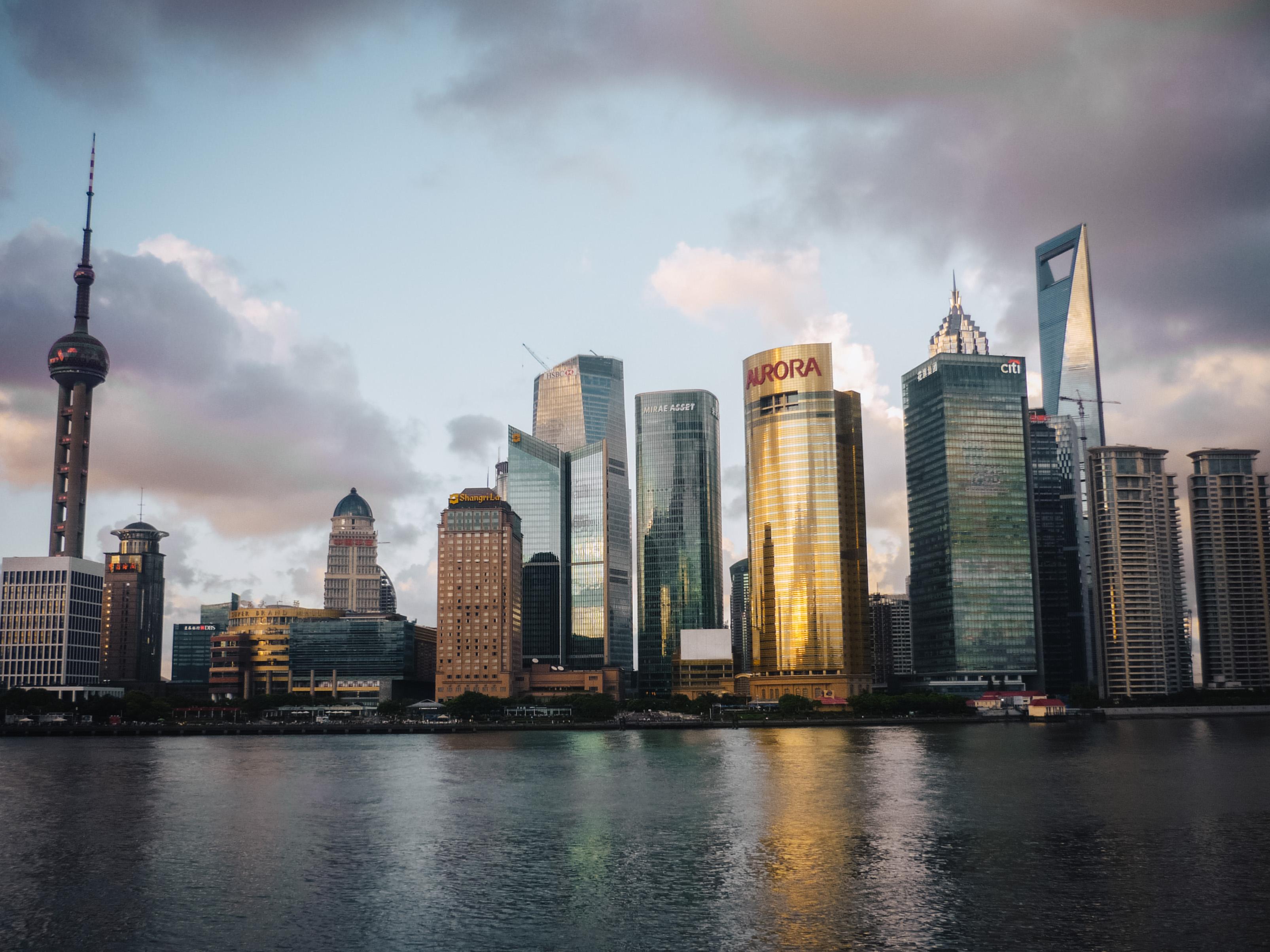 Chine/Shanghaï