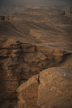 Arabie Saoudite /Edge of the world