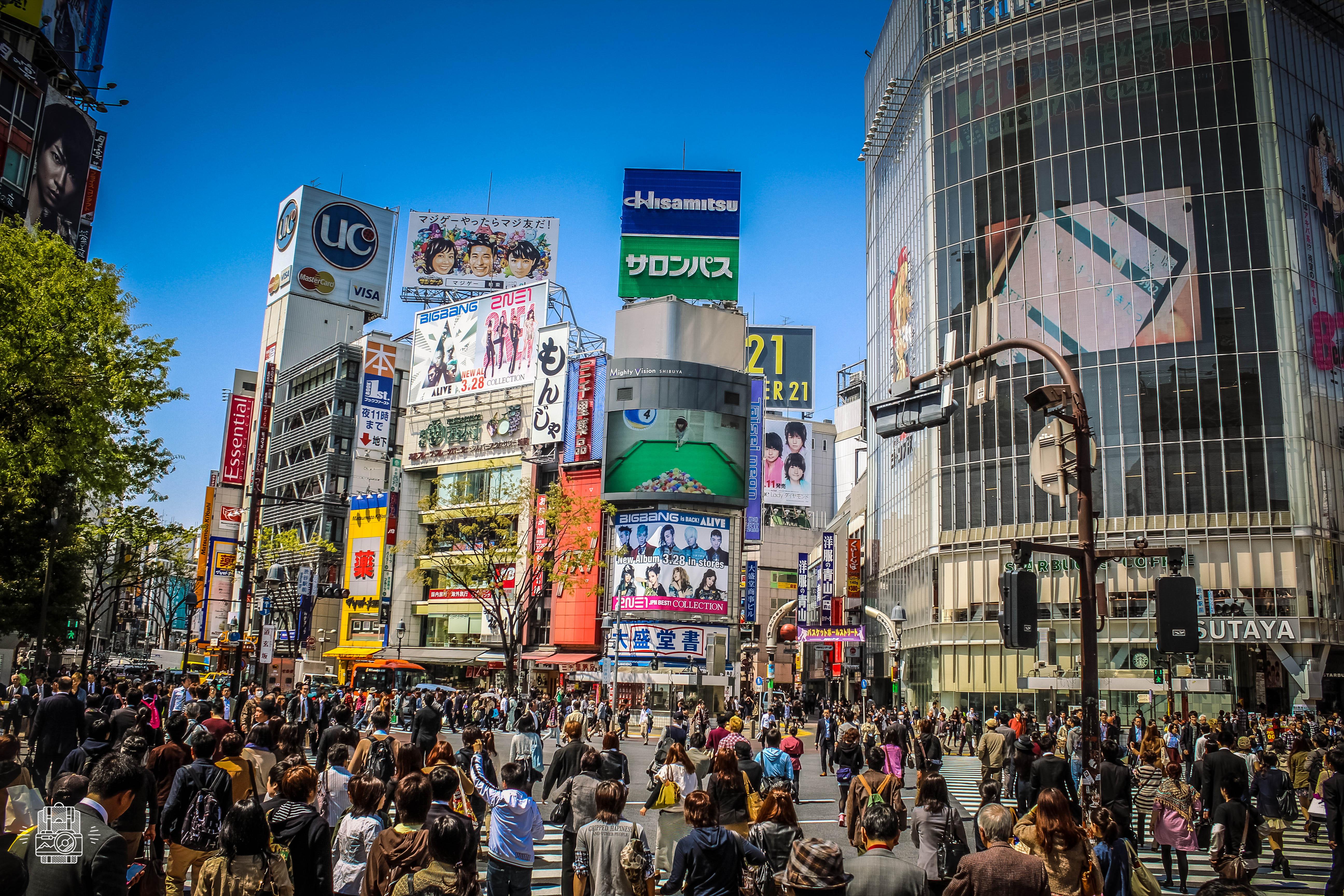 Japon/Tokyo