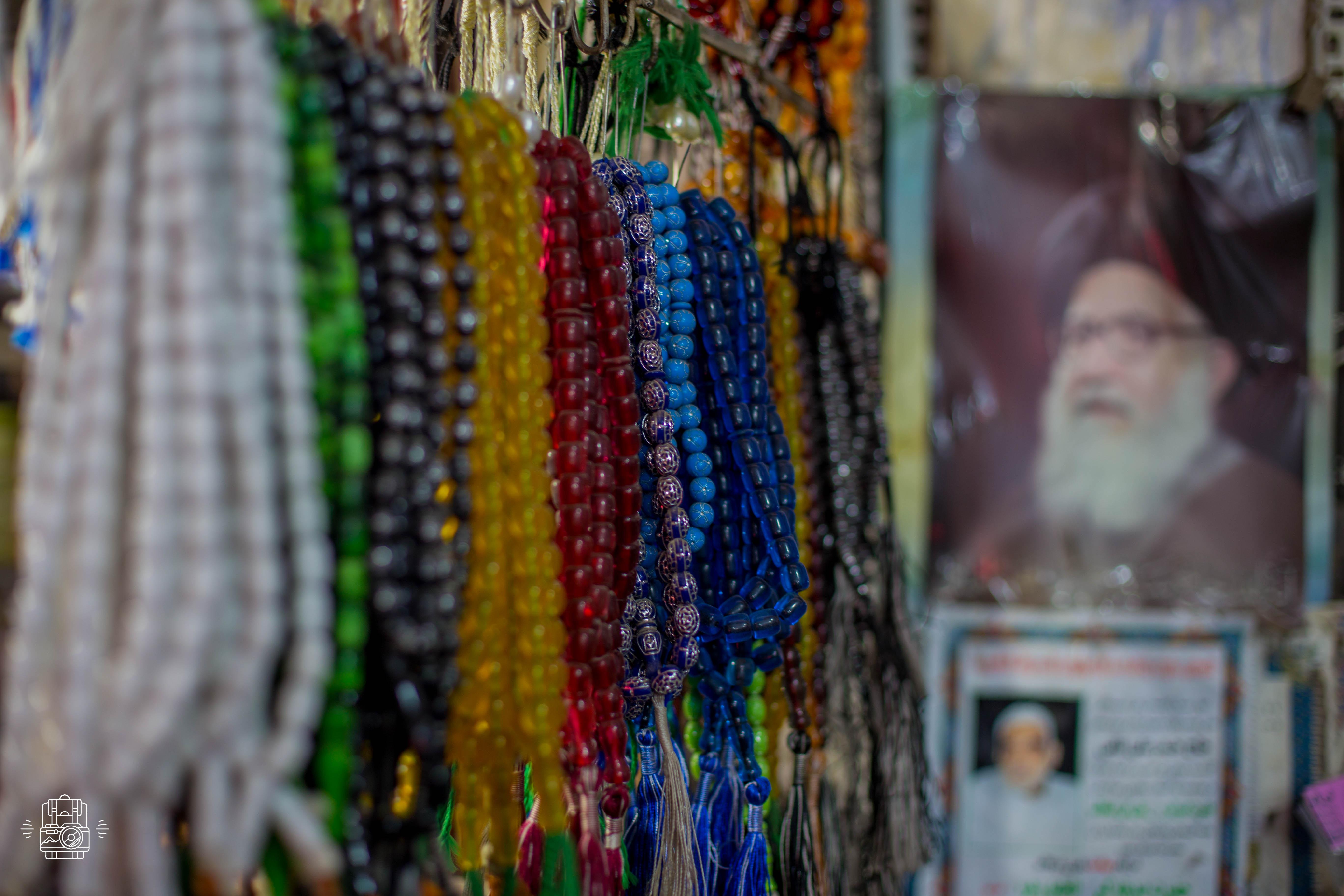 Iran/Shiraz