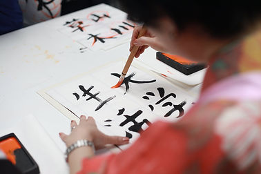 jap writing.jpeg
