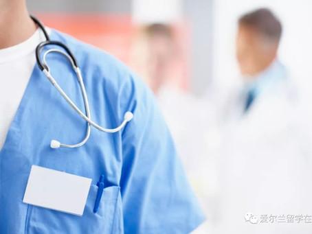 """QS排名第83!爱尔兰圣三一大学""""健康科学学院""""课程介绍"""