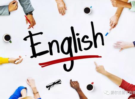 英语不好,刚到爱尔兰留学是什么样的体验?