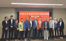 Beijing Enterprises Water Group Limited ( 371.HK) acquires Hong Kong Kai Fat Group