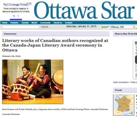 Ottawastar_excerpt.png