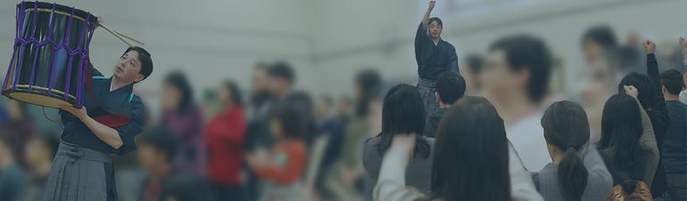 Taiko workshops in Toronto