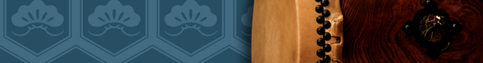 Title bar Learning about taiko