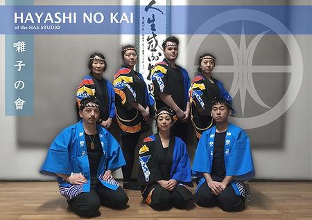 hayashi no kai main pic