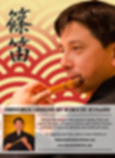 Learning Japanese flute in Toronto