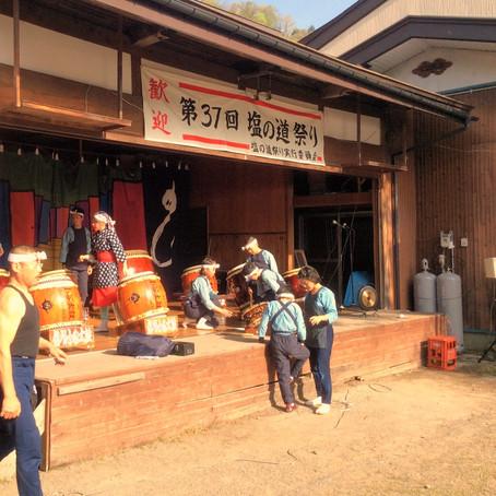 Nagano Season Update