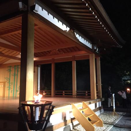 Canada Council residency – NAE project Japan カナダ・カウンシルによる「なえ」ジャパンの研修