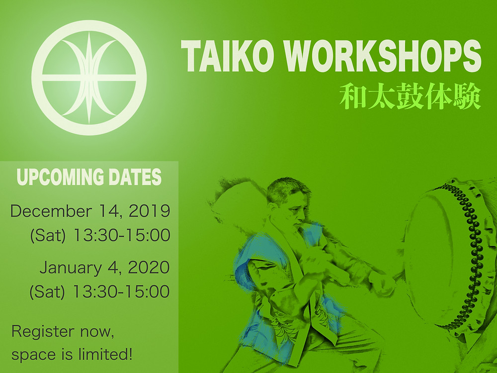 Taiko workshop dates