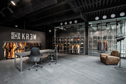 Oficinas y showroom Supra & Krew